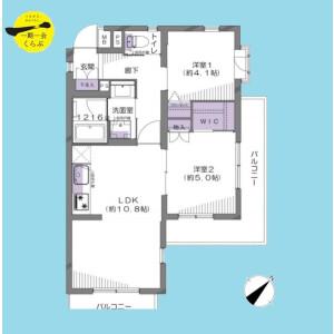 2LDK {building type} in Shakujiimachi - Nerima-ku Floorplan