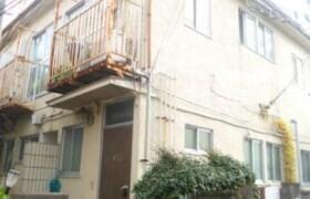 4LDK Apartment in Ebisu - Shibuya-ku
