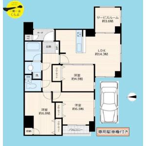 3SLDK {building type} in Asahicho - Nerima-ku Floorplan