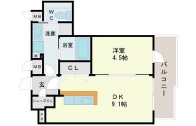 1LDK Apartment in Tenjimbashi(7.8-chome) - Osaka-shi Kita-ku