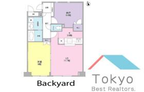 1SLDK Mansion in Nakano - Nakano-ku