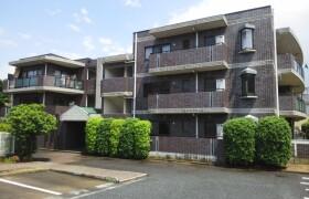 3LDK Mansion in Denenchofu - Ota-ku