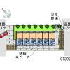 1K Apartment to Rent in Takarazuka-shi Interior