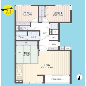 3LDK {building type} in Ookayama - Meguro-ku Floorplan