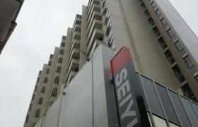 世田谷区駒沢-1LDK公寓大厦