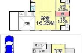 2LDK {building type} in Iwakura nakamachi - Kyoto-shi Sakyo-ku