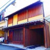 8K House to Buy in Kyoto-shi Kamigyo-ku Exterior