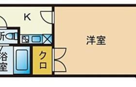 福岡市博多區美野島-1K{building type}