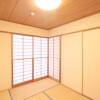 3LDK Apartment to Buy in Naka-gun Oiso-machi Japanese Room