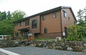 4LDK {building type} in Hirano - Minamitsuru-gun Yamanakako-mura