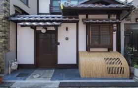 3DK House in Shuzeicho - Kyoto-shi Kamigyo-ku