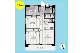 2SLDK {building type} in Nukui - Nerima-ku