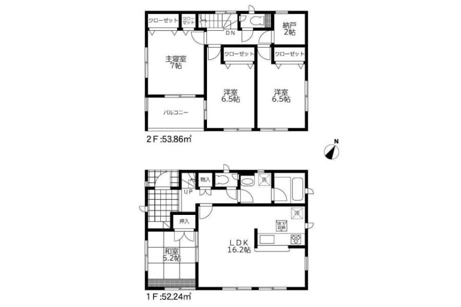 4SLDK House to Buy in Mizuma-gun Oki-machi Floorplan