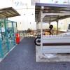 1K Apartment to Rent in Fujisawa-shi Shared Facility
