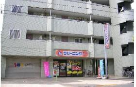 3DK Apartment in Sano - Adachi-ku