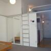 在町田市内租赁1K 公寓 的 内部