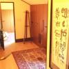 2LDK マンション 新宿区 玄関