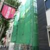 1LDK Apartment to Rent in Meguro-ku Under Construction