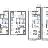 1K Apartment to Rent in Machida-shi Floorplan