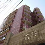 4SLDK 公寓大廈
