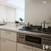 3LDK Apartment to Buy in Nishitokyo-shi Kitchen