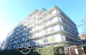 3LDK {building type} in Nishiogu - Arakawa-ku