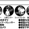 3LDK Apartment to Buy in Edogawa-ku Equipment