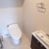 在名古屋市中區內租賃2LDK 公寓 的房產 廁所