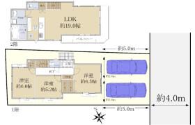 3LDK {building type} in Nakahara - Mitaka-shi