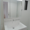 3SLDK Apartment to Buy in Ibaraki-shi Washroom