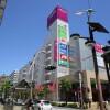2LDK Terrace house to Rent in Atsugi-shi Supermarket