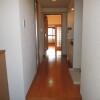 2K Apartment to Rent in Nagoya-shi Naka-ku Interior