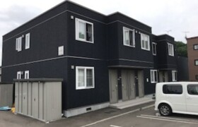2LDK Apartment in Akaiwa - Otaru-shi