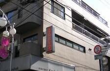 目黒區目黒本町-2LDK{building type}