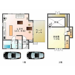 1LDK House in Shokawacho mumaya - Takayama-shi Floorplan