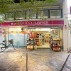 1LDK Apartment to Rent in Meguro-ku Convenience Store