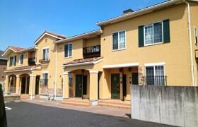 2LDK Apartment in Shirane - Yokohama-shi Asahi-ku