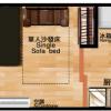 在新宿区内租赁1DK 公寓大厦 的 楼层布局