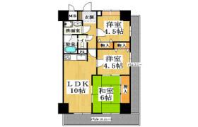 3LDK Mansion in Shinkitajima - Osaka-shi Suminoe-ku