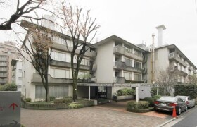 4LDK Mansion in Kasuga - Bunkyo-ku