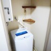 1R Apartment to Rent in Bunkyo-ku Equipment