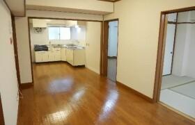 神戸市中央区 - 山本通 公寓 3LDK