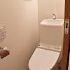 1DK Apartment to Buy in Setagaya-ku Toilet