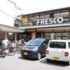 1R Apartment to Rent in Kyoto-shi Higashiyama-ku Supermarket