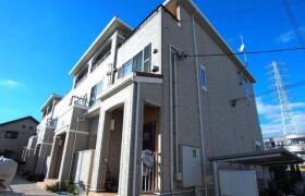 足立區保塚町-2LDK公寓