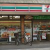 1K Apartment to Rent in Fuchu-shi Convenience Store