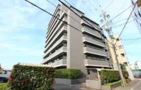 3LDK Apartment in Okauecho - Nagoya-shi Chikusa-ku