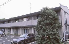 1LDK Apartment in Aihara - Sagamihara-shi Midori-ku