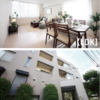 3LDK Apartment to Buy in Nakano-ku Interior