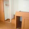 1K Apartment to Rent in Wakayama-shi Interior